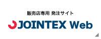 JOINTEX Web